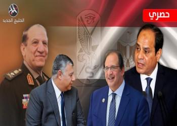 مصر .. انتخابات بلا انتخاب