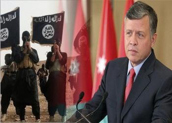 الأردن وتحدي «داعش» المستمر