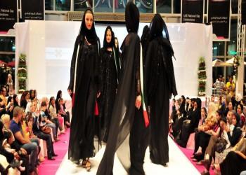 «الترفيه» السعودية: أسباب تنظيمية وراء تأجيل «أسبوع الموضة»