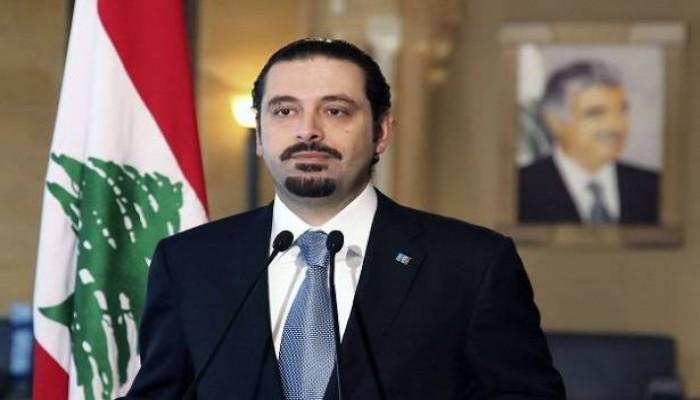 «الحريري»: بين لبنان والسعودية تاريخ لن ينكسر