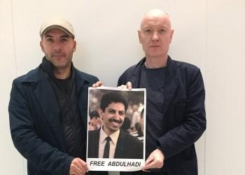 البحرين تمنع دخول نائب دنماركي وحقوقي أيرلندي.. والسبب «الخواجة»