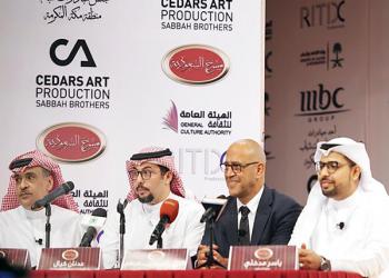 مسرح السعودية ينطلق بـ«دنيا الألعاب» و«ممنوع دخول السيدات»