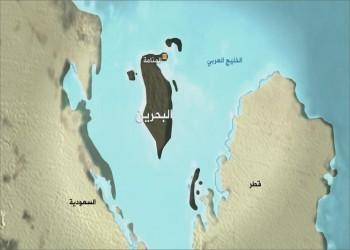 بريطانيا تفتتح قاعدة «الجفير» العسكرية في البحرين
