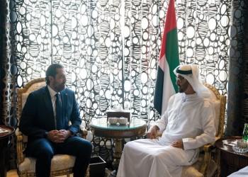 الإمارات تدعم الجيش والأمن في لبنان بـ200 مليون دولار