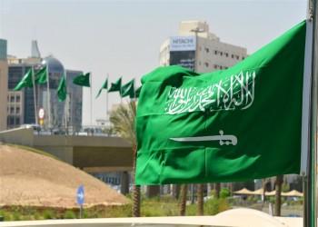 السعودية تبدأ التحقيقات مع رافضي التسوية في «قضايا الفساد»