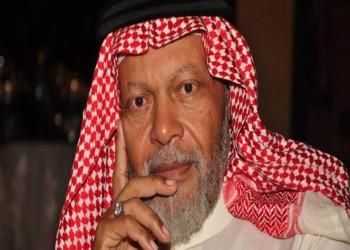 وفاة الممثل السعودي «حمدان شلبي» بعد صراع مع المرض