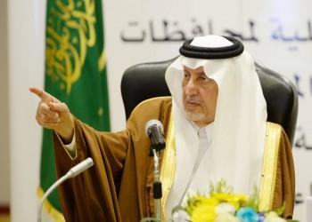 أنباء عن وضع «خالد الفيصل» قيد الإقامة الجبرية