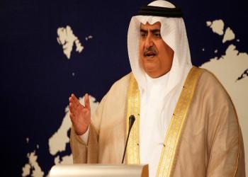 وزير الخارجية البحريني يشبه مشروع «سلوى» بـ«خط بارليف»