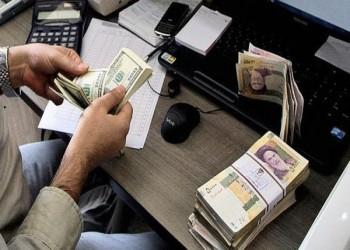 «المركزي» الإيراني يضع حدا أقصى لحيازة النقد الأجنبي خارج البنوك