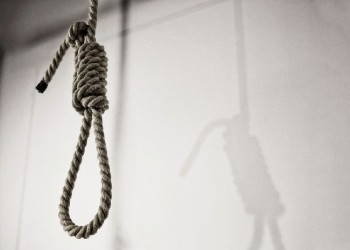 السعودية الثانية عالميا في تنفيذ عقوبات الإعدام