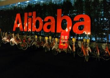 عملاق التجارة الإلكترونية الصينية «علي بابا» ينقل خدمات «كلاود» لتركيا