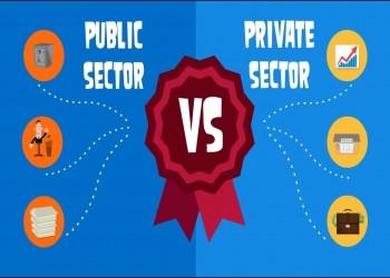 القطاع العام والقطاع الخاص