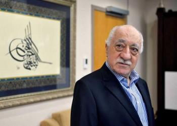 تركيا تتهم أنصار «كولن» باستخدام ألعاب للتغطية على اتصالاتهم