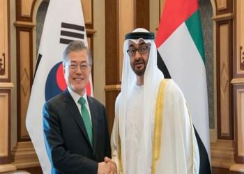 وزير الدفاع الكوري الجنوبي في الإمارات لمناقشة التعاون العسكري