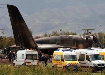 الجزائر تواصل وداع ضحايا الطائرة العسكرية المنكوبة