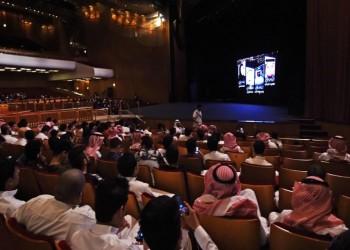 السعودية تفتتح أول دار سينما في الرياض الأربعاء المقبل