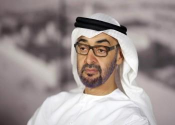 «الإمارات ليكس».. دبلوماسي كويتي: «بن زايد» يفكك السعودية
