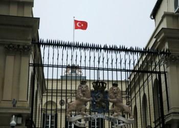 هولندا تعتقل 4 يشتبه بتخطيطهم للهجوم على القنصلية التركية