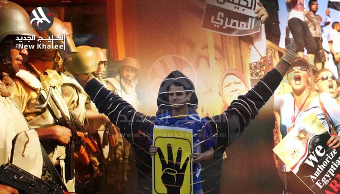 «لا تصالح».. سجال متكرر بين السلطة و«الإخوان» بمصر