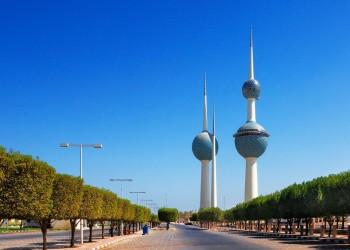 الكويت ترفع رواتب قياديين بالحكومة لمواجهة التسرب الوظيفي