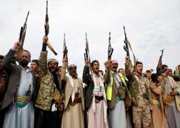 السعودية تعلن مقتل قيادي حوثي بقطاع الألغام والعبوات الناسفة
