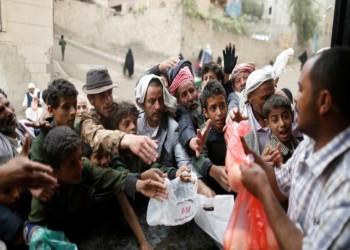 اليمن في مؤتمر «الآخذون»!