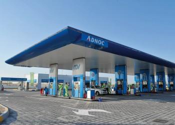 «أدنوك» الإماراتية تحصل على رخصة محطات وقود بالسعودية