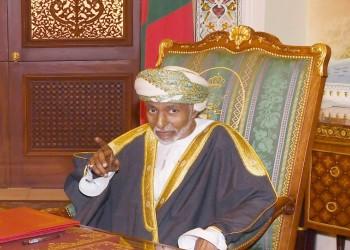 بالفيديو.. شاعر سعودي يتطاول على عمان والسلطان «قابوس»