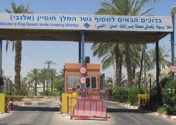 (إسرائيل) تعتقل أردنيا أراد تشييع والدته في الضفة
