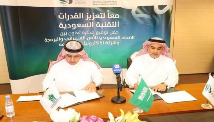 «الأمن السيبراني» السعودي يوقع مذكرة تفاهم مع «DELL EMC»