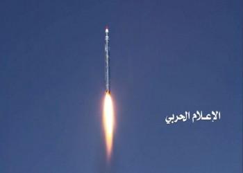بالفيديو.. إطلاق 8 صواريخ باليستية حوثية على جازان السعودية