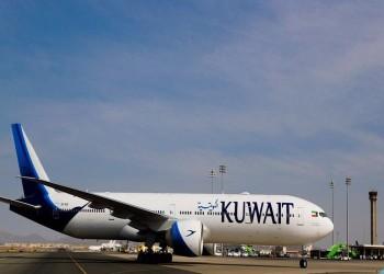 الخطوط الجوية الكويتية تنفي منع هبوطها في مطارات ألمانيا