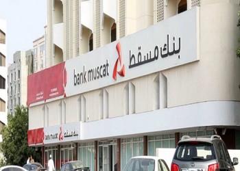 اتفاق عماني إيراني على تطوير التعاون المصرفي بين البلدين