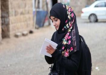صحفية يمنية تفوز بجائزة أممية لمقالها عن معاناة شعبها