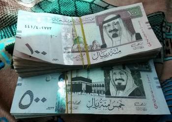 الاحتياطي العام للسعودية يتراجع 11% خلال مارس الماضي