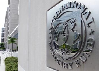 «النقد الدولي» يخفض توقعاته لنمو الاقتصاد الخليجي إلى 1.9%