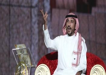 سعوديون يحتفلون بفوز «الأسلمي» بلقب «شاعر المليون»