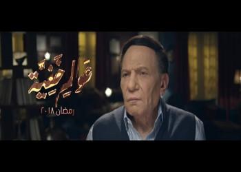 التليفزيون السعودي يبث 8 مسلسلات حصرية خلال رمضان