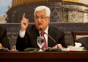 «عباس» يعتذر لليهود عن تصريحاته بشأن «الهولوكوست».. و«ليبرمان» يرد