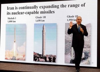«نتنياهو» يتعهد بصد أي هجوم إيراني
