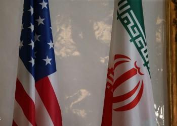رؤية أمريكية بظلال إيرانية