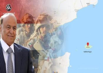 «جيروزاليم بوست»: الإمارات وسقطرى.. القوة الناعمة والخشنة