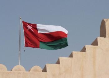 قلق عماني جراء الانسحاب الأمريكي من الاتفاق النووي الإيراني