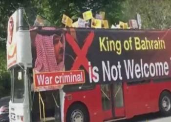 تظاهرات في لندن ضد زيارة ملك البحرين إلى بريطانيا