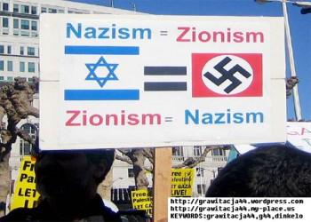 النكبة والجذور الفاشية للمشروع الصهيوني