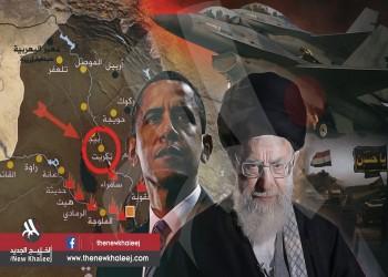 انسحبت أمريكا... المخرج في طهران