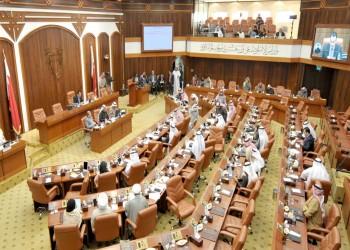 البرلمان البحريني يمنع أعضاء «الوفاق» و«وعد» من الترشح بالانتخابات
