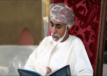 مسلسل تاريخي يشعل الخلاف بين الإماراتيين والعمانيين.. سرقة للتاريخ