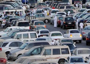 الركود يضرب سوق السيارات السعودية