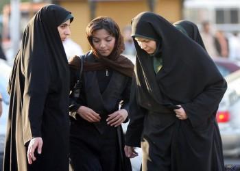 إيران تضع شروطا صارمة لزواج الفتيات دون إذن ولي الأمر
